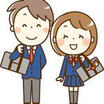 日本とは違う?海外の学校の制服はどんな感じ?