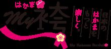 My袴(はかま)