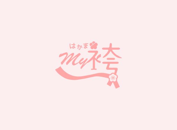 大学 サイト ポータル 九州 西